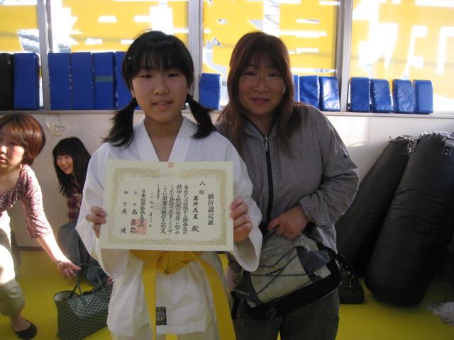 4.27 shinsa (76).JPG