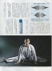 karatedo_2002_9_2.jpg