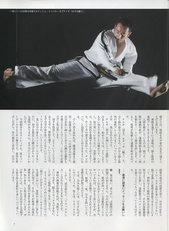 karatedo_2002_9_3.jpg