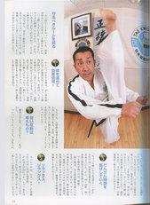 karatedo_2005_7_2.jpg