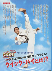 karatedo_2006_6_1.jpg