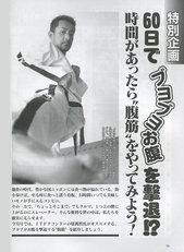 karatedo_2007_11_1.jpg