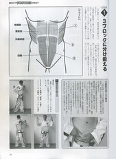 karatedo_2007_11_2.jpg