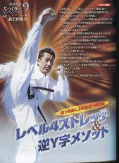 karatedo_2007_7_1.jpg