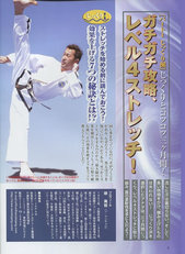 karatedo_2007_7_2.jpg
