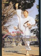 karatedo_2008_3_1.jpg