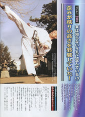 karatedo_2008_3_2.jpg