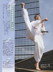 karatedo_2009_6_2.jpg
