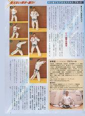 karatedo_2010_11_2.jpg